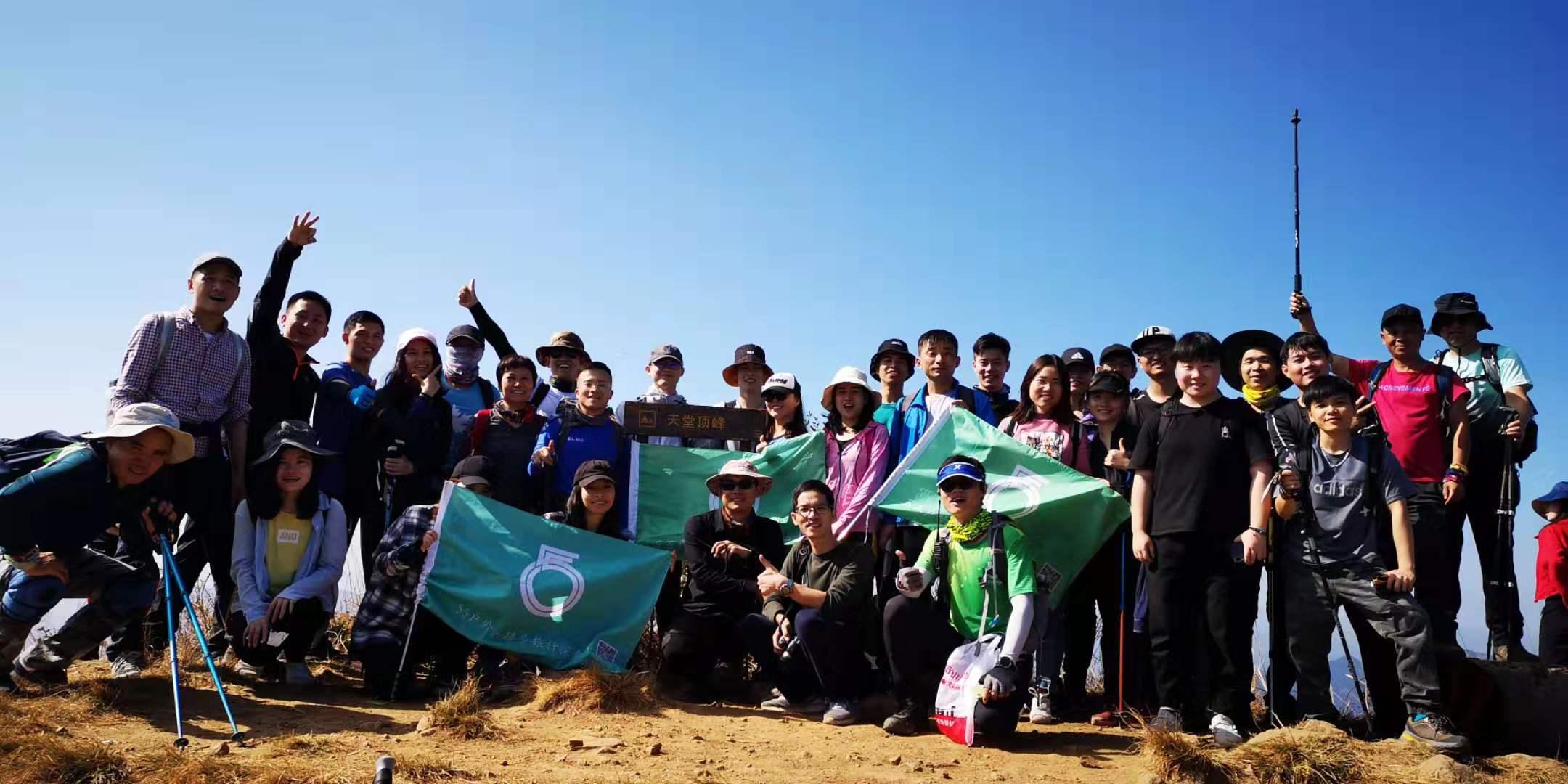 2019.11.30 广州第一高峰从化天堂顶穿越