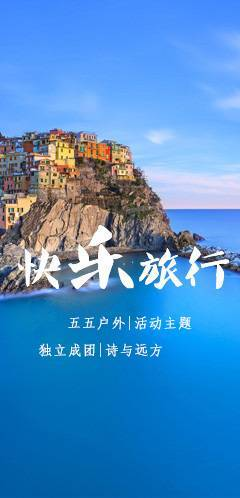 广州周末游